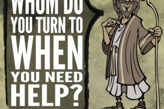 Whom do you turn to when you need help?